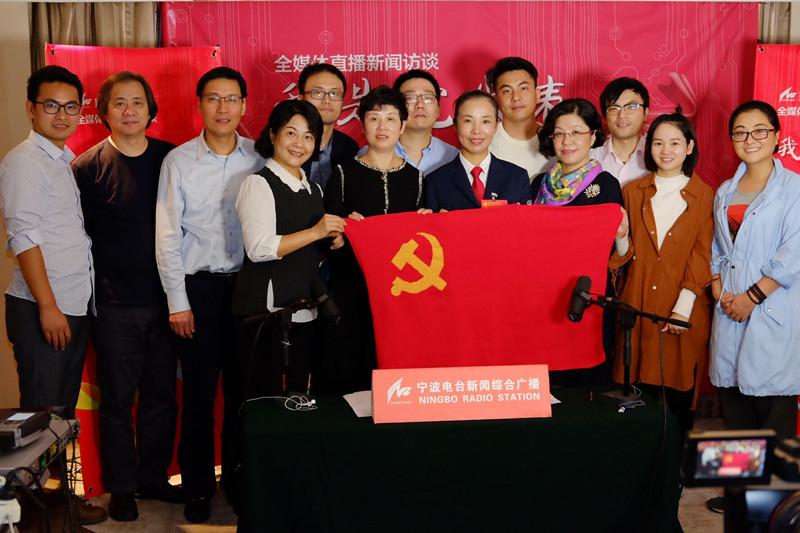 QQ图片20171025104738直播访谈《我是党代表》取得圆满成功.jpg