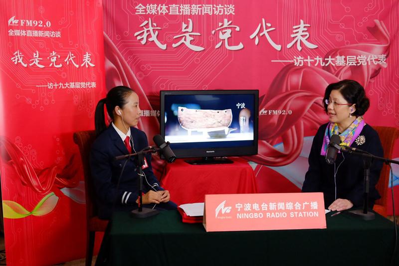 QQ图片20171025104835《我是党代表》访党代表陈霞娜.jpg
