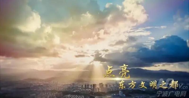 《点亮东方文明之都》.jpg
