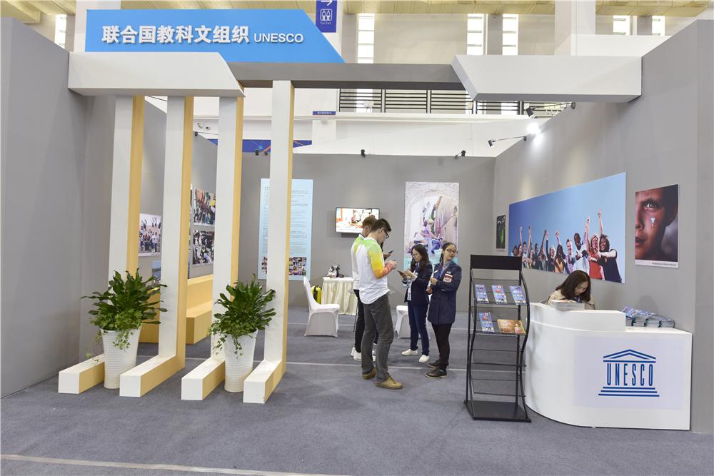 联合国教科文组织.JPG