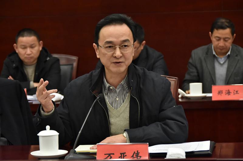 WeChat Image_20180208231943.jpg