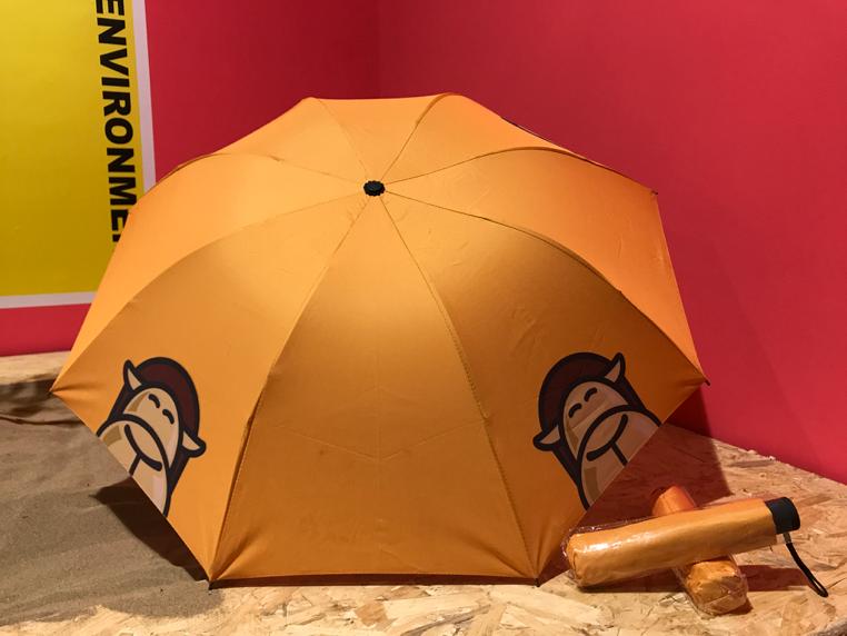 雨伞.png