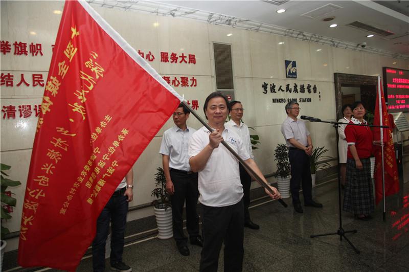 IMG_0878领导为采访团队授旗.JPG