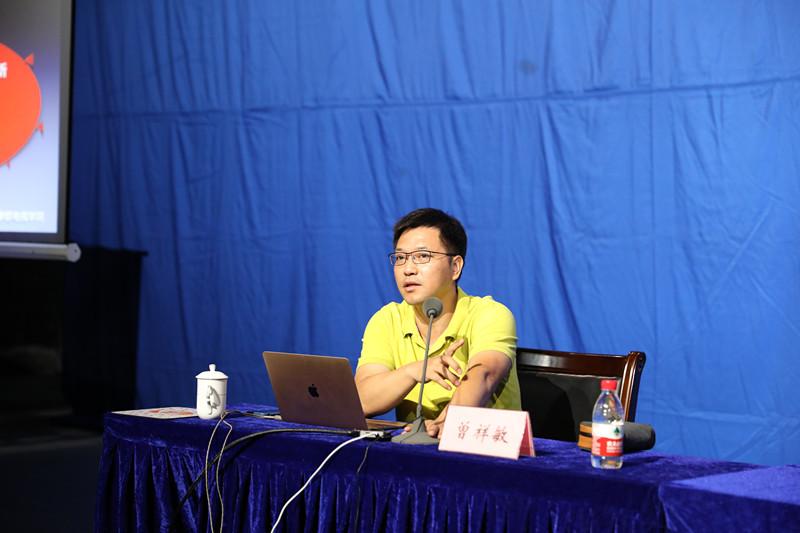 中国传媒大学曾祥敏教授在讲座中.JPG