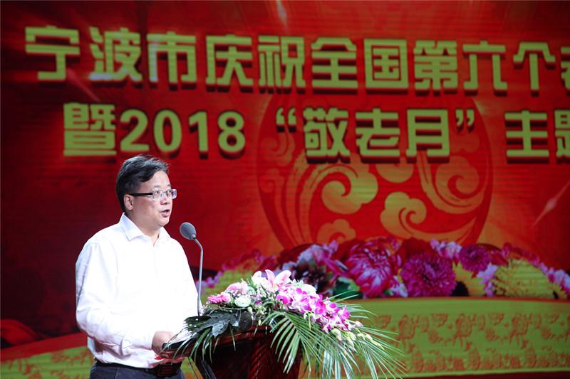 副市长卞吉安参加活动并致辞.jpg