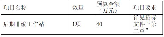 1545290993(1).jpg