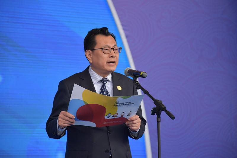 市委副书记、市长裘东耀致欢迎辞.JPG