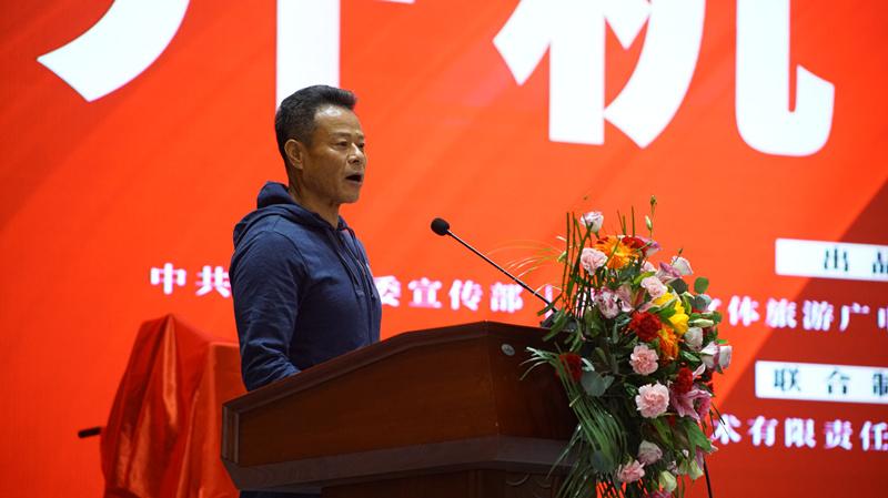 著名演员黄品沅代表演员发言.jpg
