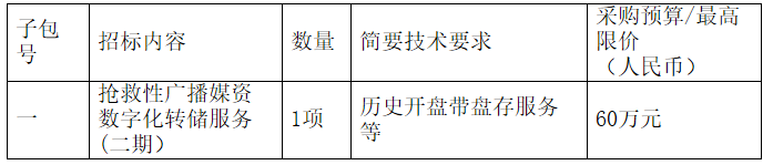 1600142101(1).png