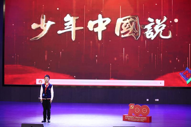朗诵少年中国说图片.jpg