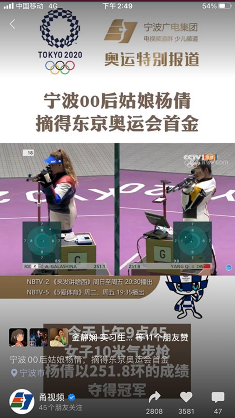 少儿频道群报道奥运1_副本.jpg